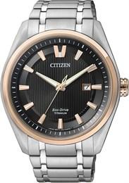 Citizen AW1244-56E